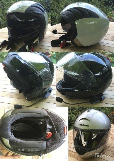 Мотоэкипировка / шлемы